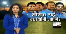 Indian Media Yelling At Cricket India [Presented By Tiger Group Rulez Official] 2013