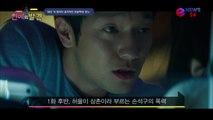 '마더' 첫 화부터 '충격' 분노 유발 아동학대 '혜나(허율)를 구해줘'