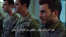 مسلسل العهد الموسم الثاني اعلان حلقة 31 مترجم للعربية HD