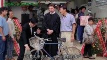 Tung Hoành Thiên Hạ - Lưu Đức Hòa [Đoạn 1]