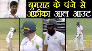 India vs SA 3rd Test Jaspreet Bumrah 5 54 maiden five wicket