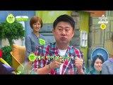 [이만갑 예고] 북한 요섹녀들의 북한 요리 한 판 대결!