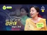 [이만갑 예고] 북한 전문 기자들이 목숨 걸고 취재한 북한의 최신 소식!