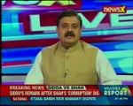 Padmaavat row: Karni Sena supporter Suraj Pal Amu sent to judicial custody till January 29