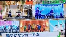 2018.01.26 NHK ニュースウォッチ9