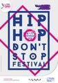 """""""Hip hop don't stop festival """" : rencontre avec les organisateurs"""