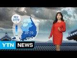 [날씨] 내일까지 전국 비바람...전 해상 거센 풍랑 / YTN