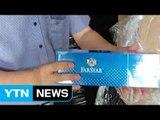 담배 대신 폐비닐 중국산 담배 34만 갑 밀수 적발   YTN