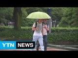 [날씨] 주말 오후 중부 비, 미세먼지는 '보통' / YTN