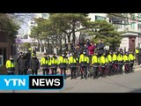 경찰, 朴 자택 집회 일부 제한 / YTN (Yes! Top News)