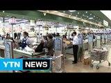 불평등 심화·멀어진 성장...경제지표 최악 / YTN (Yes! Top News)