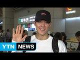 박태환, 전지훈련 위해 호주로 출국 / YTN (Yes! Top News)