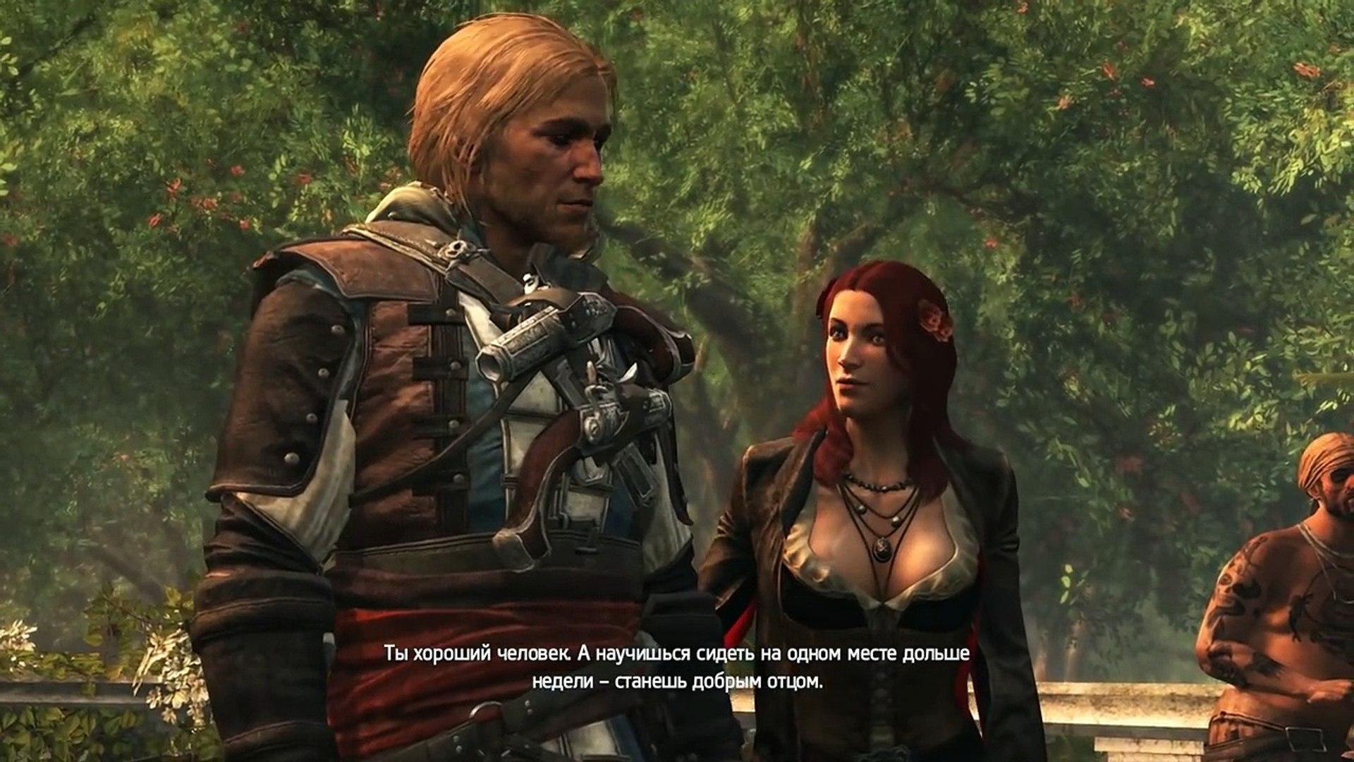 Assassins Creed 4: Black Flag - Прохождение на русском [#48] Финал
