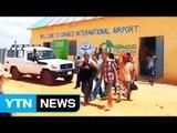 소말리아 해적 피랍 동아시아 선원 5년만에 석방 / YTN (Yes! Top News)