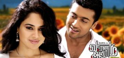 Vaaranam Aayiram trailer Suriya