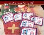 Sar E Aam | Sar e Aam Ki Pori Team Rishwat De Kar Police Main Bharti