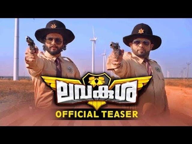 LavaKusha Official Teaser | Aju Varghese | Neeraj Madhav | Biju Menon | RJ Creations