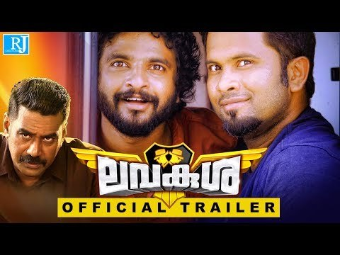 LavaKusha Official Trailer | Aju Varghese | Neeraj Madhav | Biju Menon | RJ Creations