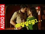 Ayyayyayyo | Kasaba | Audio Song | Rahul Raj