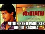 Nithin Renji Panicker About Kasaba | Mammootty | Goodwill Entertainments | July 7