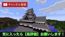 ✔ マインクラフト: 城の作り方 #2【和風城の作り方】jupiter