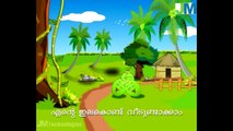 Malayalam Aphabets For Children Learn Malayam Alphabets And