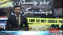 3 Peoples killed in Turbat Their bodies sent to Mandi Bahauddin