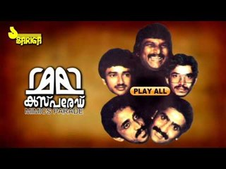 Kalabhavante Mimics Parade | Ansar | Prasad | Rahman | sainuddin | Jayaram
