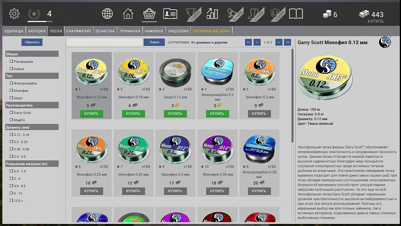 Fishing Planet – Лучший 3D симулятор рыбалки [new г., онлайн]