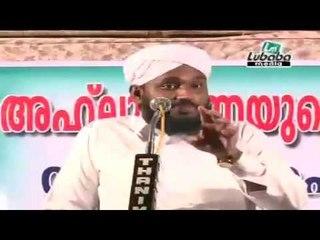 Usthade Enthinanu Samastha Roopeekarichathu | Noushad Ahsani | Part 2