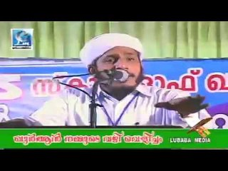 Quran Nammude Vazhivelicham | Part 2