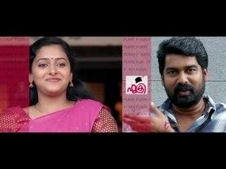 Fukri Malayalam Movie   Joju George Talk Show  Jayasurya   Prayaga Martin   Anu Sithara