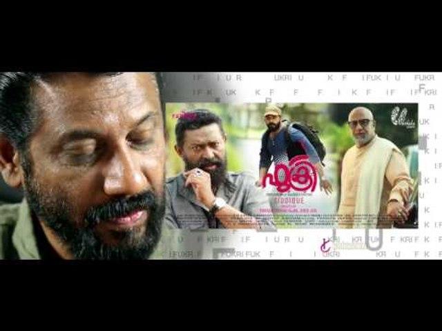 Fukri Malayalam Movie | Siddique Talk Show | Jayasurya | Prayaga Martin | Anu Sithara