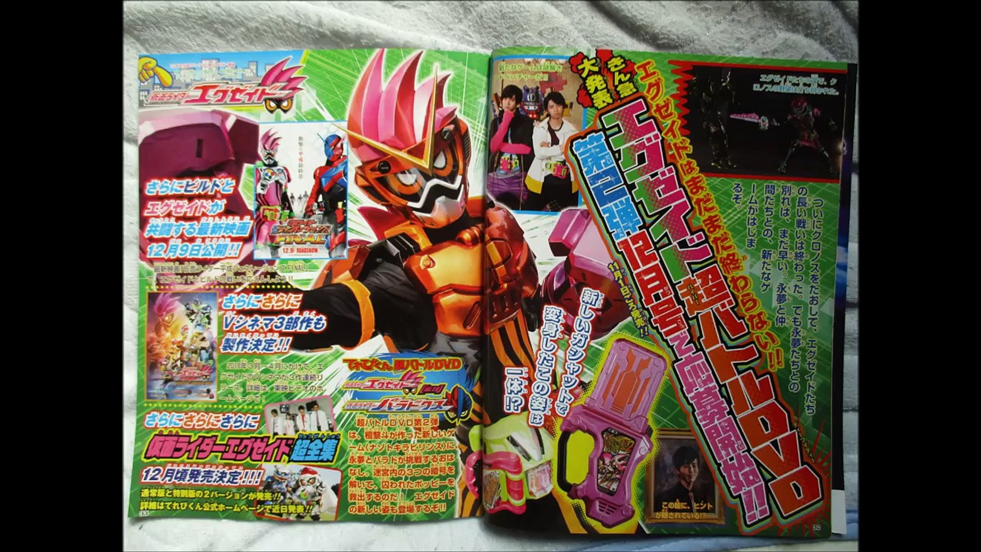 [Urawaza] Para DX Scans: Ex Aid Fighter Gamer & Knock Out Fighter 2 Gashat