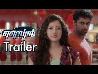 Style Malayalam Movie Official Trailer 2016 - Unni Mukundan, Tovino Thomas
