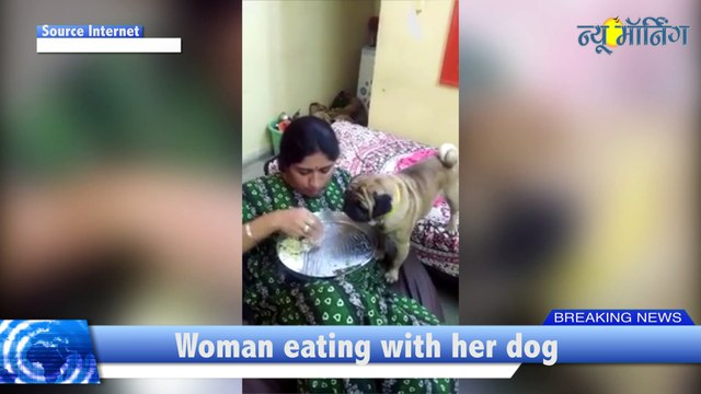 Video Viral On Internet: Women Having Food With Dog In One Plate
