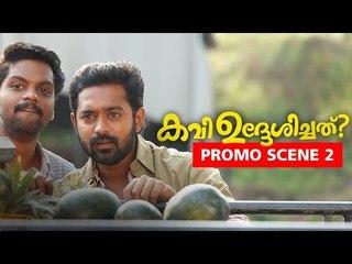 Kavi Uddheshichathu Promo 2 | Asif Ali | Biju Menon | Narain | Liju Thomas | Anju Kurian