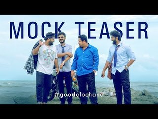 Goodalochana Mock Teaser | Dhyan Sreenivasan | Aju Varghese | Sreenath Bhasi | Thomas Sebastian