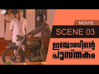 Iyobinte Pusthakam Movie Scene 03 | Fahad Faasil | Aaashiq Abu | Amal Neerad