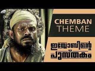Iyobinte Pusthakam - Chemban Theme