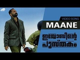 Maane Video Song | Iyobinte Pusthakam | Fahad Faasil | Isha Sharwani
