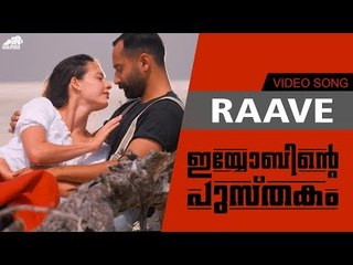 Raave Video Song | Iyobinte Pustakam | Fahad Faasil | Isha Sharwani