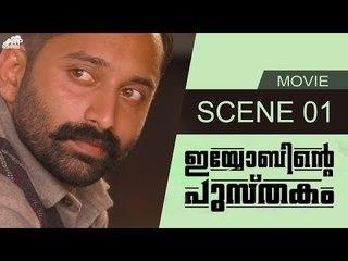 Iyobinte Pusthakam Movie Scene 01| Fahad Faazil | Isha Sharwani | Amal Neerad