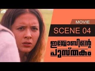 Iyobinte Pusthakam Movie Scene 04 | Fahad Faasil | Isha Sharwani | Amal Neerad