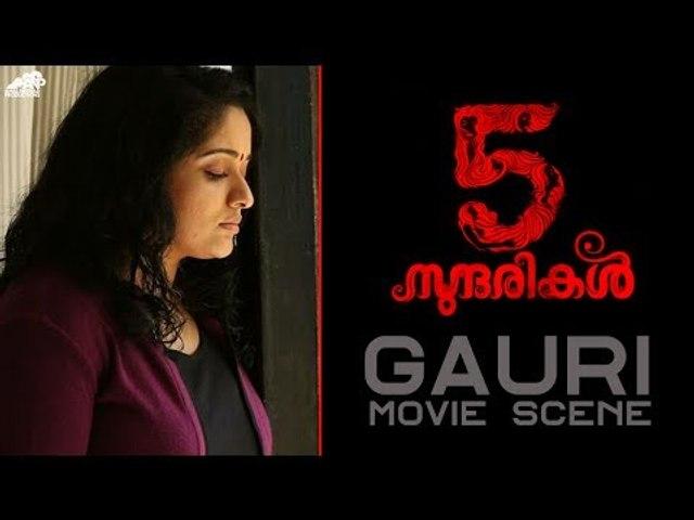 Anchu Sundarikal GAURI Movie Scene | Kavya Madhavan | Biju Menon