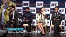 [Showbiz Korea ] Yoo Hae-Jin(유해진), Stars Say about Him