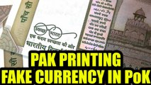 Pakistan sets 3 factories in PoK to print fake Rs 2000 & Rs 500 notes | Oneindia News