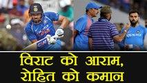 India vs Sri Lanka: Virat Kohli may get rest in ODI, Rohit Sharma to be Captain | वनइंडिया हिंदी