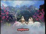 धार्मिक प्रसंग / राम जनम / राम कथा / Vol - 04 / 06 / चन्द्रभूषण पाठक
