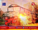 Abbtakk - Rupiya Paisa - Episode 10 - 17 November 2017
